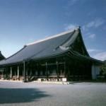 京都西本願寺で納骨にかかる時間や費用は?東本願寺との違いは?