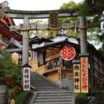 縁結びの神社で京都の有名所は?お守りは効果があるのか?