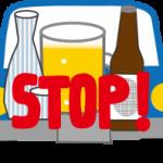 醸造酒、蒸留酒と混成酒の違いと種類は?健康に良いのはどれか?